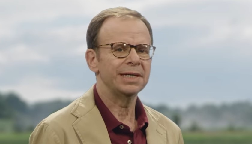 Rick Moranis Commercial